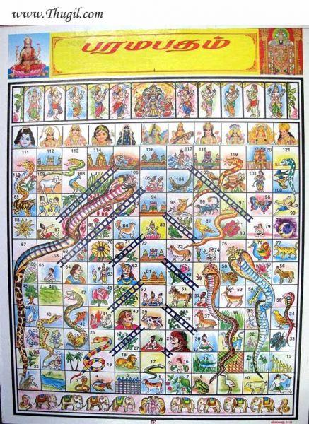 Traditional Indian Snakes and Ladders Paramapadham Moksha Patam Buy Now